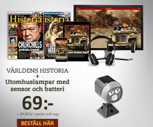 Världens Historia + Utomhuslampa med sensor och batteri Rabatt / Återbäring