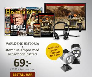Världens Historia + Utomhuslampor med sensor och batteri Rabatt / Återbäring